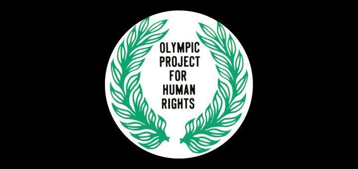 olympic-project-for-human-rights